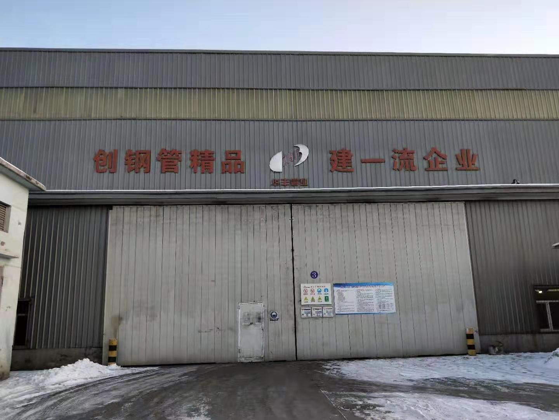 华丰管业有限责任公司